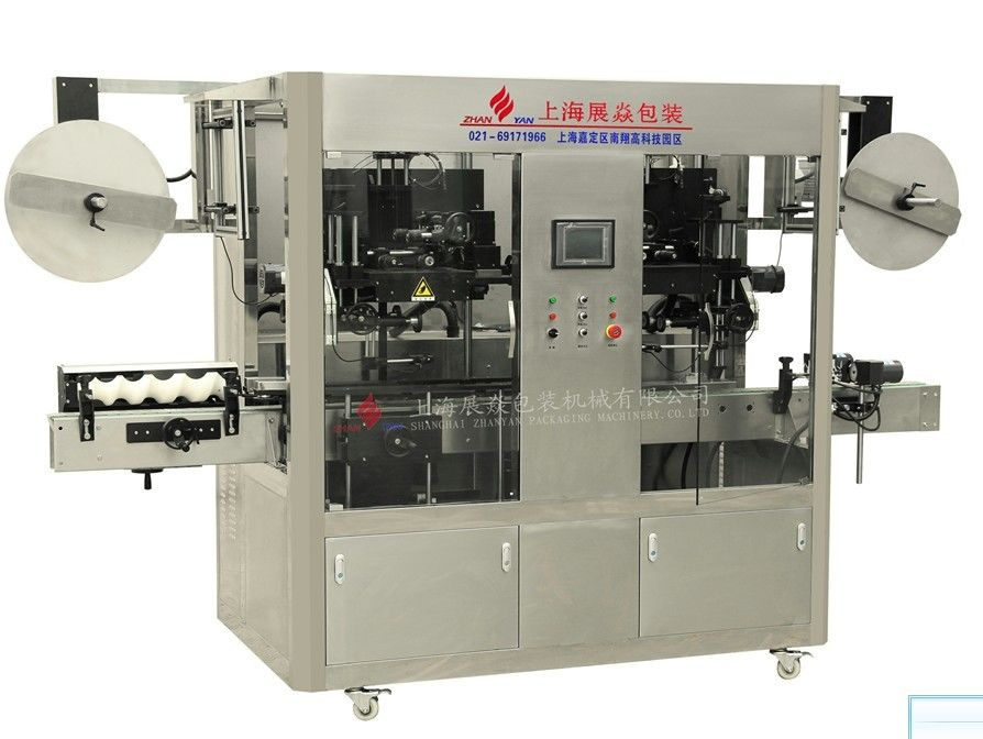 Stainless Steel Shrink Sleeve Labeling Machine 300 - 350 BPM Capacity