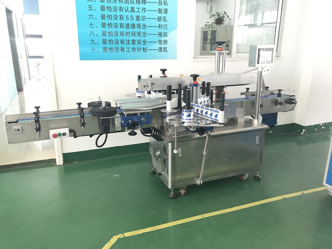 Durable Shrink Sleeve Labeling Machine Double Sided Adhesive Labeling Machine